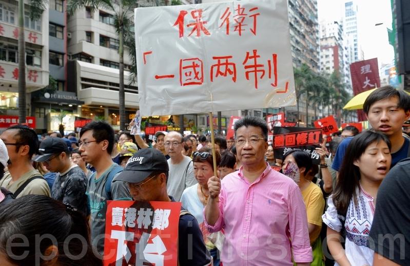 前港區政協委員劉夢熊攜帶自製道具走上街頭。(宋祥龍/大紀元)