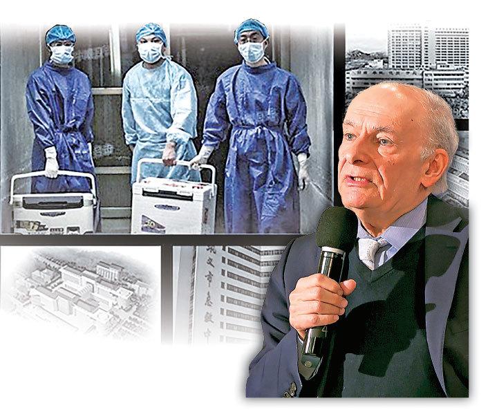 【最新報告】多達150萬人被中共強摘器官 法輪功學員是主體