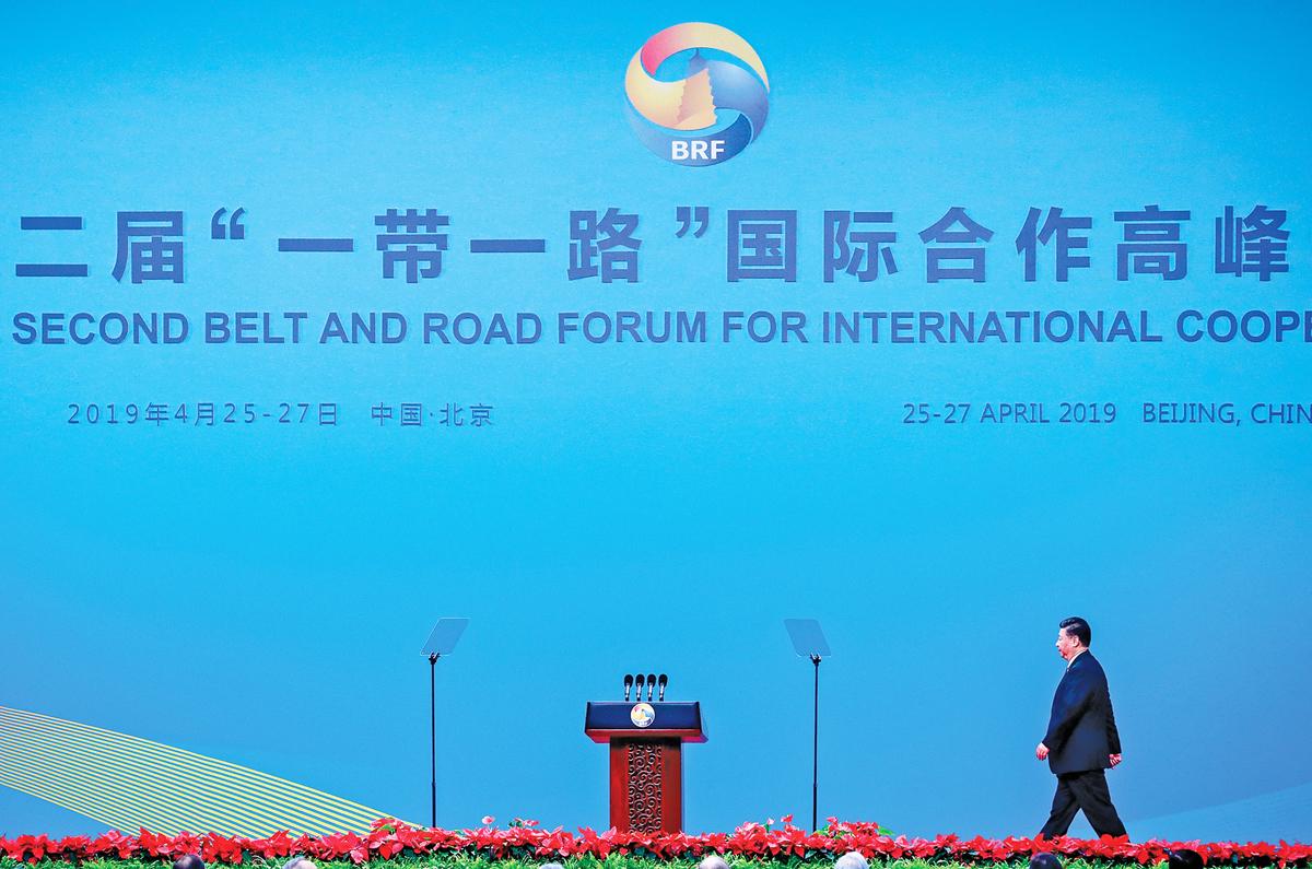 第二屆一帶一路高峰論壇4月25-27日北京舉行,圖為4月26日習近平上台講話。(Getty Images)