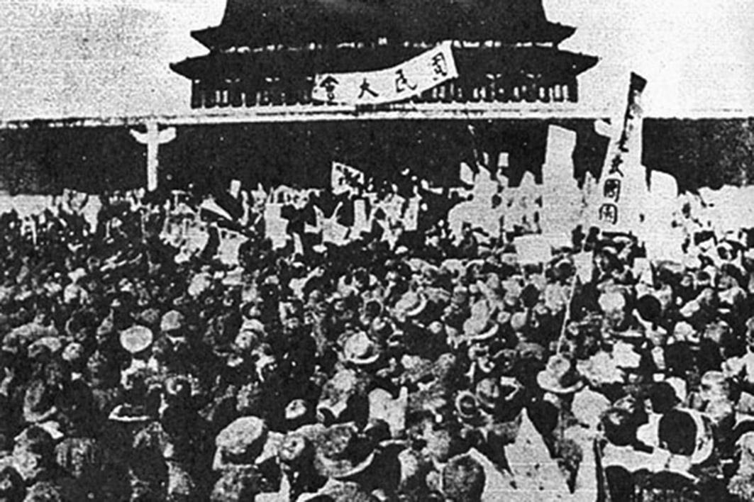 香港歷史學者馮學榮揭露「五四運動」真相表示,這場運動「除了打傷一個人、燒燬一棟房、撤了三個官、留下暴力的火種之外,沒有甚麼裨益可言」。圖為學生聚集在北京天安門廣場前抗議。(網絡圖片)