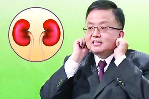 中醫兩招補腎 每天拉耳朵30下腎氣變充足