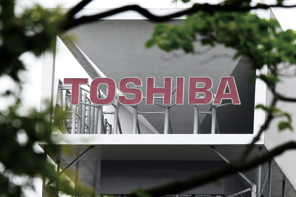 日本東芝家電被大陸美的集團收購,美的負責收購的經營高層承認收購是為了得到東芝的品牌。圖為位於東京的東芝總部。(Getty Images)