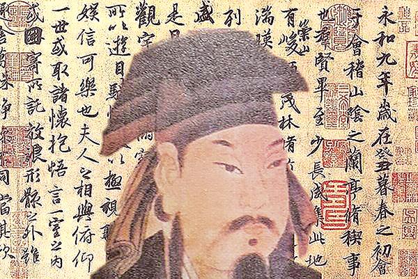 史上最有名的家族,歷時三百年寫出最美書法 (圖片:希望之聲合成)