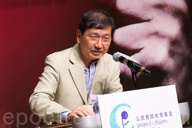 陳文敏昨日出席一個論壇時,提出修訂《逃犯條例》時加入保障人權的條文。(蔡雯文/大紀元)