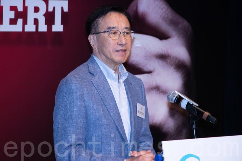 田北俊表示商界十分關注條例的部份罪行,又呼籲林鄭謙卑一點處理修訂。(蔡雯文/大紀元)