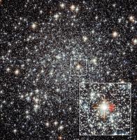 兩千年前中國觀測到「客星」 遺跡現被發現