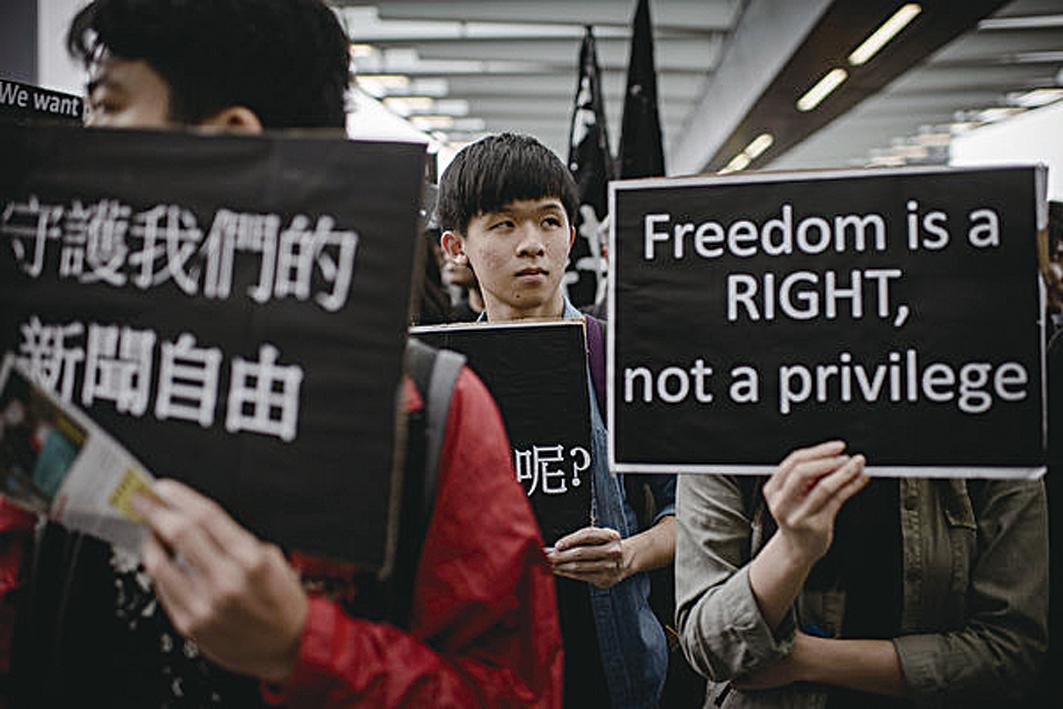 中國自由指數在全球排倒數第四。(AFP)