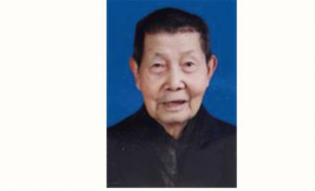 2019年1月21日,87歲的濟南鋼鐵集團退休工程師、法輪功學員王洪章被迫害離世。(明慧網)