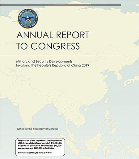 美國國防部日前公布2019年《中共軍力報告》,國防部助理部長薛瑞福指中共軍隊威脅日增。(報告封面)