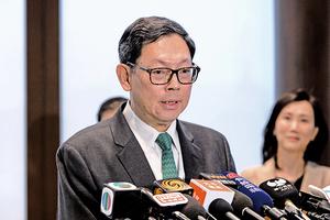 47間銀行610億港元是綠色資產