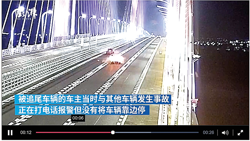 男子高速開車拍影片 撞上靜止事故車