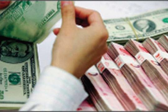 中共外匯儲備4月份減少38億。(AFP)