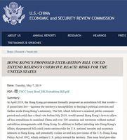美國會委員會:引渡修例或違《香港關係法》 對美構成大風險