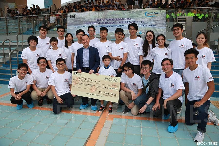 香港科技大學EPOXSEA團隊再獲本屆挑戰賽高級組冠軍,蟬聯九屆冠軍。(陳仲明/大紀元)
