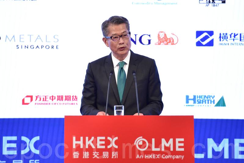 陳茂波相信在貿易層面上,香港整體風險仍可控制。(郭威利/大紀元)