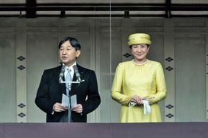 日本令和時代的際遇和挑戰
