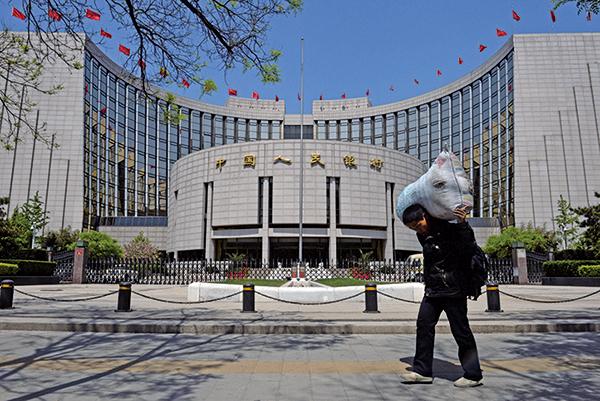 中國人民銀行在周一宣佈降準,旨在向中小企業提供融資。圖為該行位於北京的總行。(大紀元圖片庫)