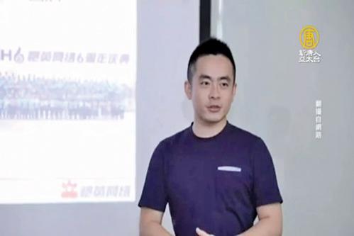 中國最年輕富豪王悅 證實被刑拘