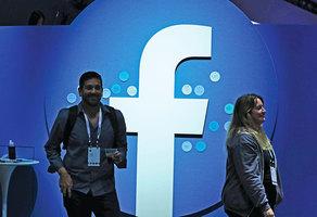 臉書開發者大會聚焦隱私 強調活動和社團