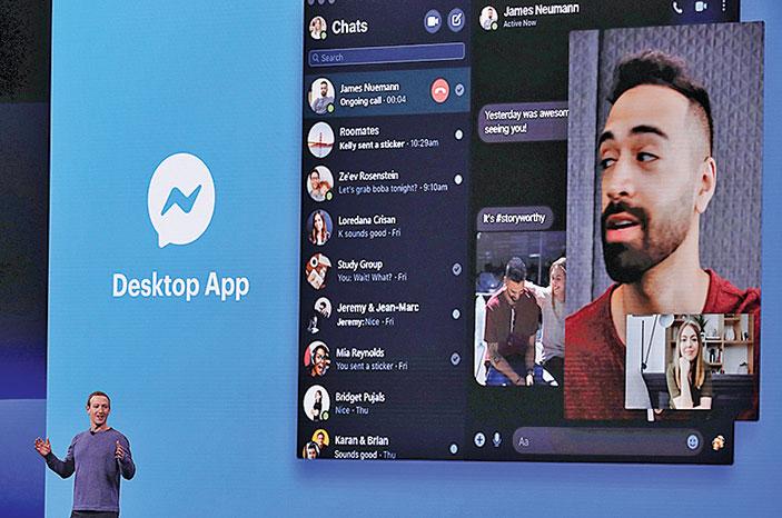 臉書將推出獨立的桌面版「Messenger」App,同時支援微軟Windows與蘋果macOS兩大作業系統。(Justin Sullivan/Getty Images)