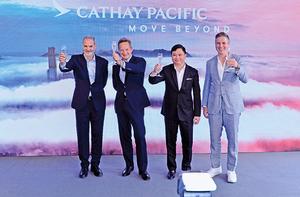 國泰:年底完成收購香港快運