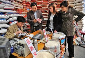中美貿易戰關鍵時刻 中共再下令查糧食庫存