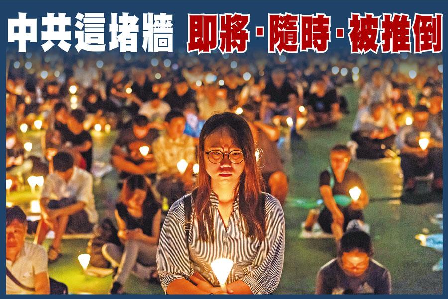 2018年6月4日,上萬香港市民在維多利亞公園燭光守夜,紀念1989年「六四」事件在北京天安門廣場遭中共屠殺的人們。(Getty Images)
