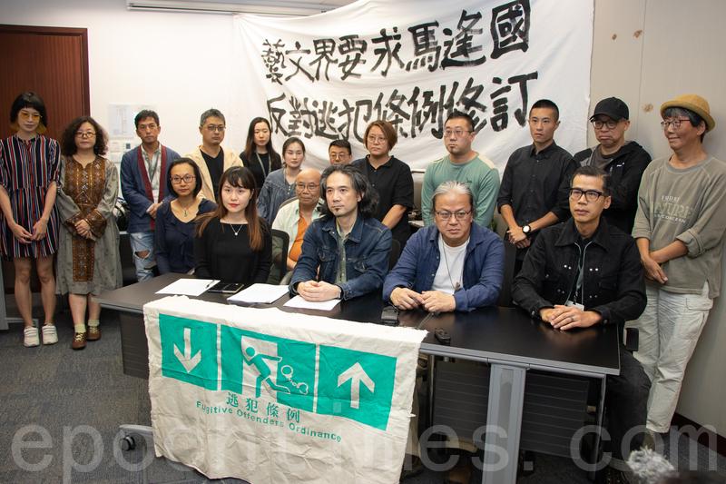 藝文界逾千人聯署促反修例
