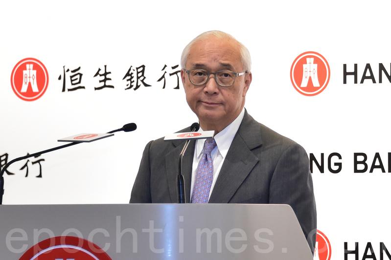 恒生:今年香港經濟增長料降至2.4%