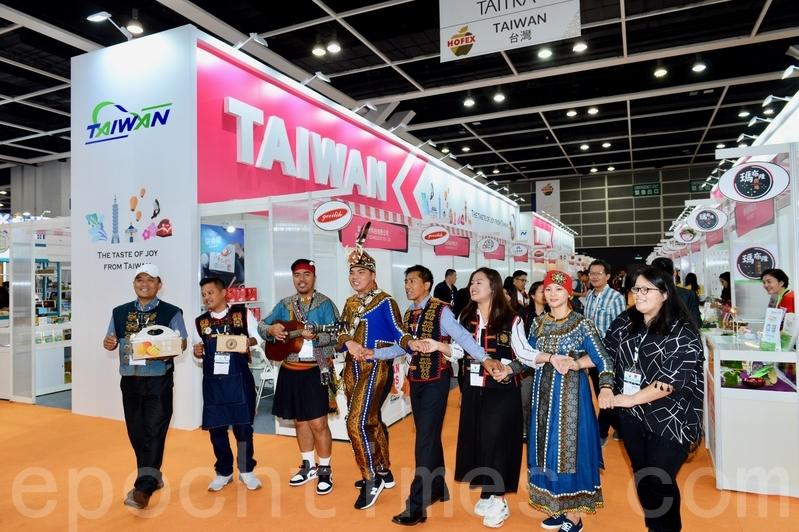亞洲頂尖國際食品餐飲及酒店設備展HOFEX 9日在港舉行,由台灣八大食品公會率領的79家食品廠商赴港參展,規模為歷年來最大。(宋碧龍/大紀元)