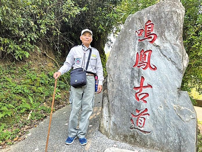 在解說員帶領下,造訪台灣十大古道之一「獅潭之鳴鳳古道」。