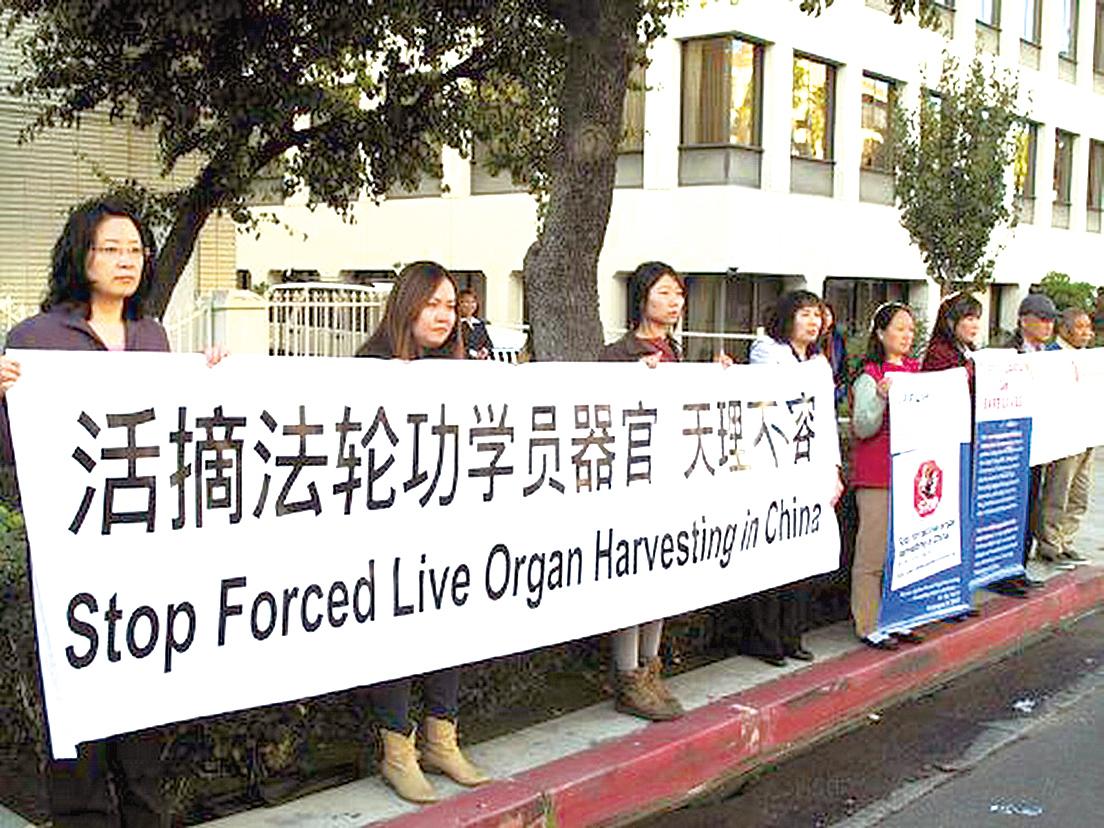 2013年12月10日國際人權日,「醫生反對強摘器官」(DAFOH)代表,洛杉磯部份法輪功學員在洛杉磯中領館前抗議中共活摘器官。(明慧網)