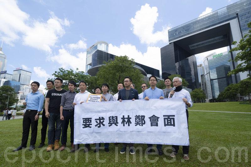 民主派部份議員下午遊行到政總外,要求與林鄭月娥對話。(李逸/大紀元)
