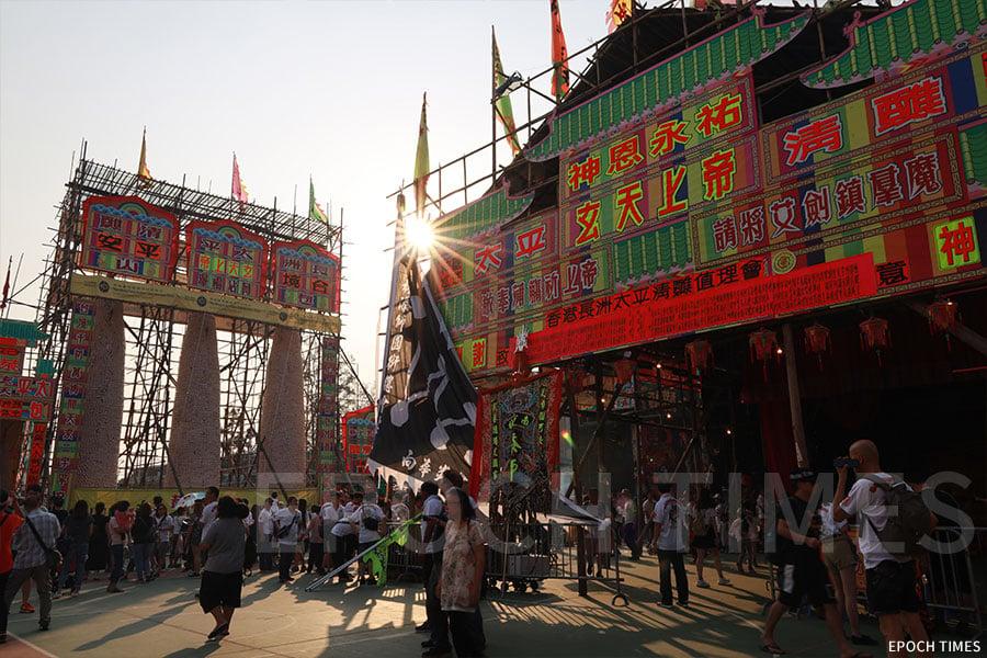 長洲太平清醮場地設於長洲北帝康樂廣場。(陳仲明/大紀元)