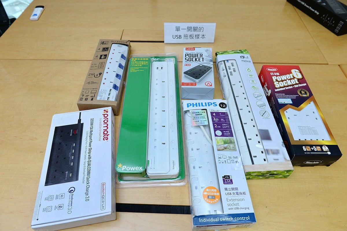 消費者委員會測試了十五款USB充電拖板,只有兩款樣本通過全部安全測試。(宋碧龍/大紀元)