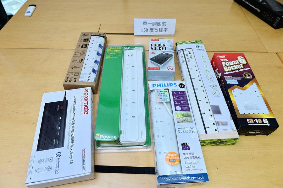 消委會測十五USB充電拖板 僅兩合格