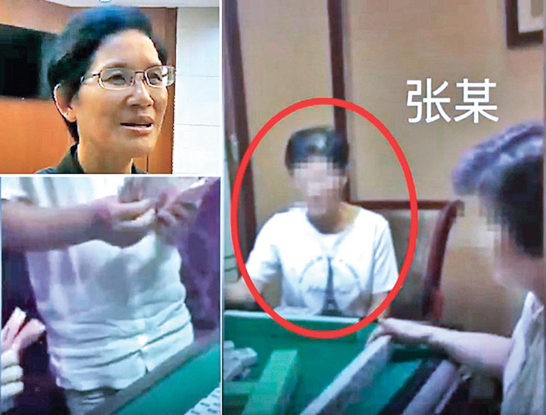 海南省高級法院副院長張家慧(左上圖及右圖圈中人)打麻將時,牌桌旁有一男一女在數錢(左下圖)。(影片截圖)