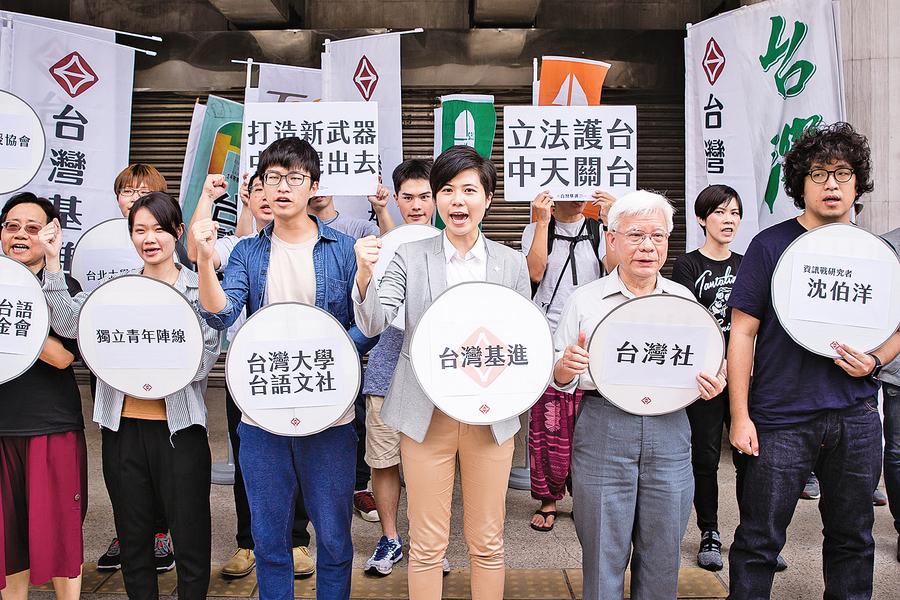 中共對台灣統戰升級  為中美貿易持久戰佈局