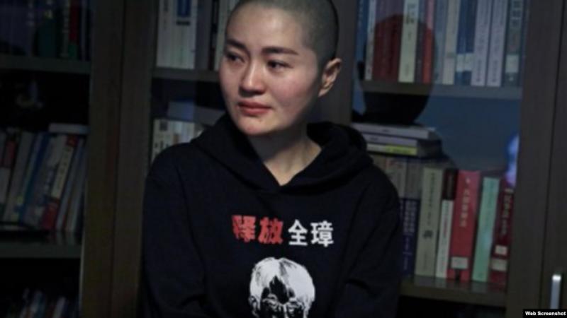 大陸人權律師王全璋的妻子李文足。(社交媒體)。