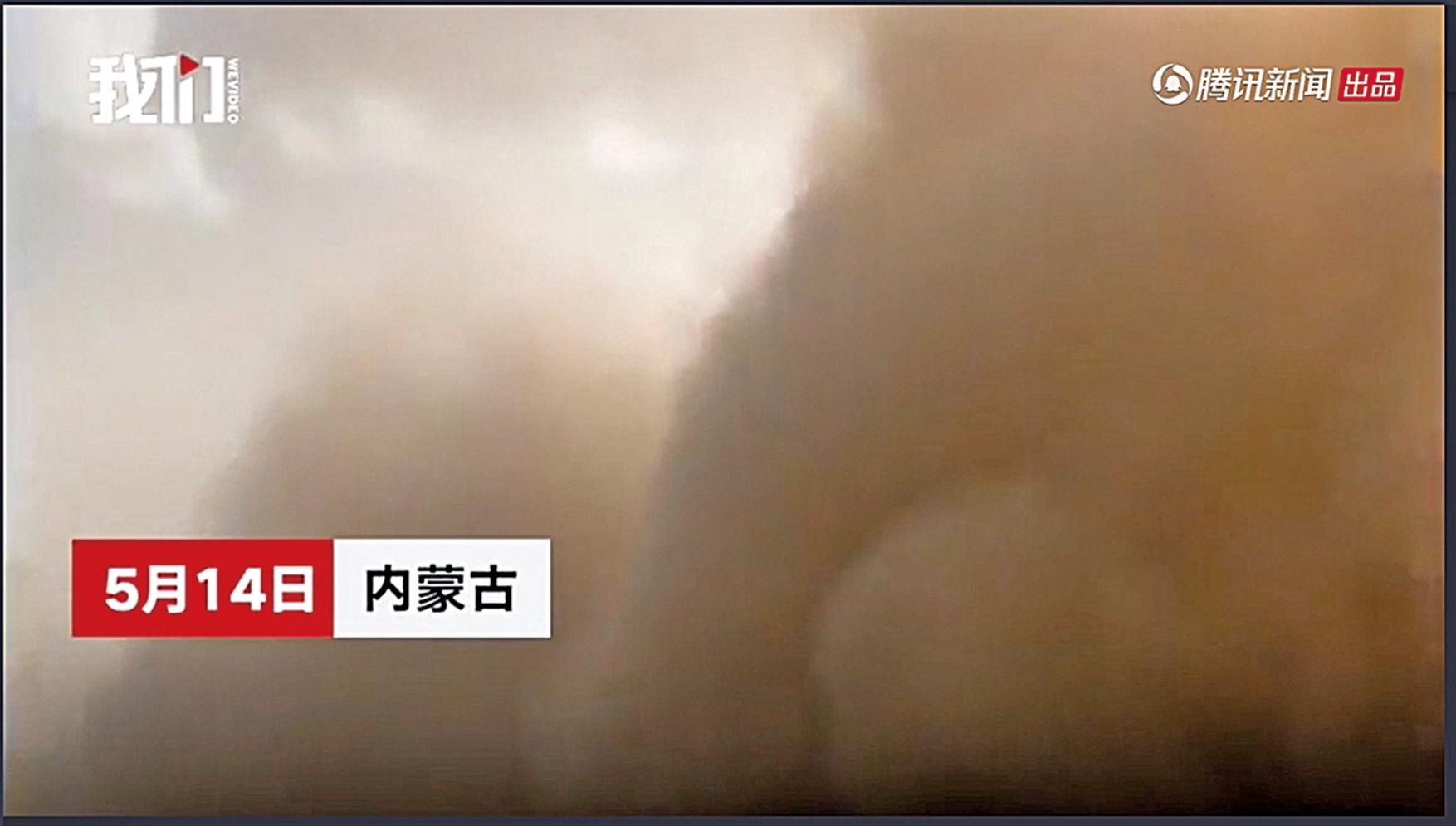 內蒙中部出現強沙塵暴,沙塵滾滾。(視頻截圖)