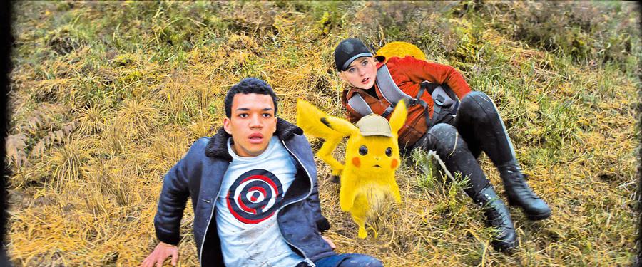 《POKÉMON 神探Pikachu》Pikachu當偵探 顛覆性改編大成功
