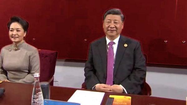5月15日晚,在北京鳥巢舉行亞洲文化嘉年華,習近平觀看了演出。(影片截圖)