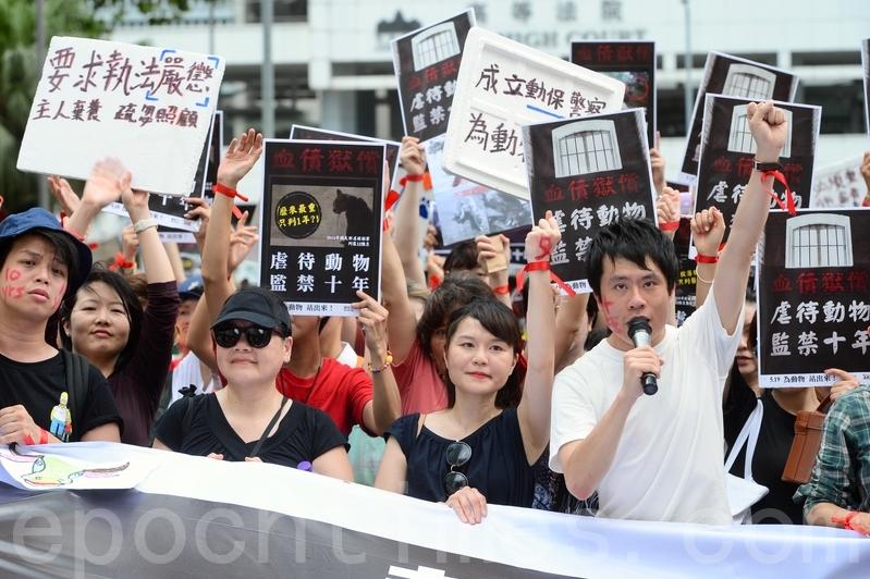 遊行人士在面上寫上「十年」,象徵要求將提升殘酷對待動物條例的罰則至最高囚十年。(宋碧龍/大紀元)