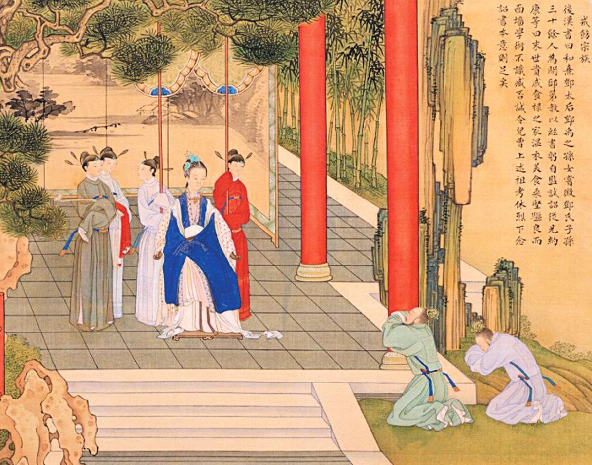 東漢鄧太后像,《歷代賢后故事圖》冊之「戒飭宗族」,清焦秉貞繪。(公有領域)