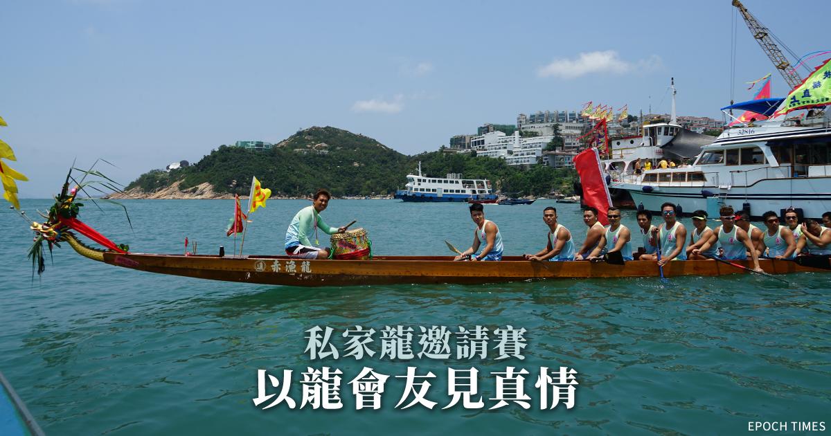 龍舟是中華傳統文化的一部份,「赤漁龍」按照傳統,採用上等柚木打造而成。(曾蓮/大紀元)