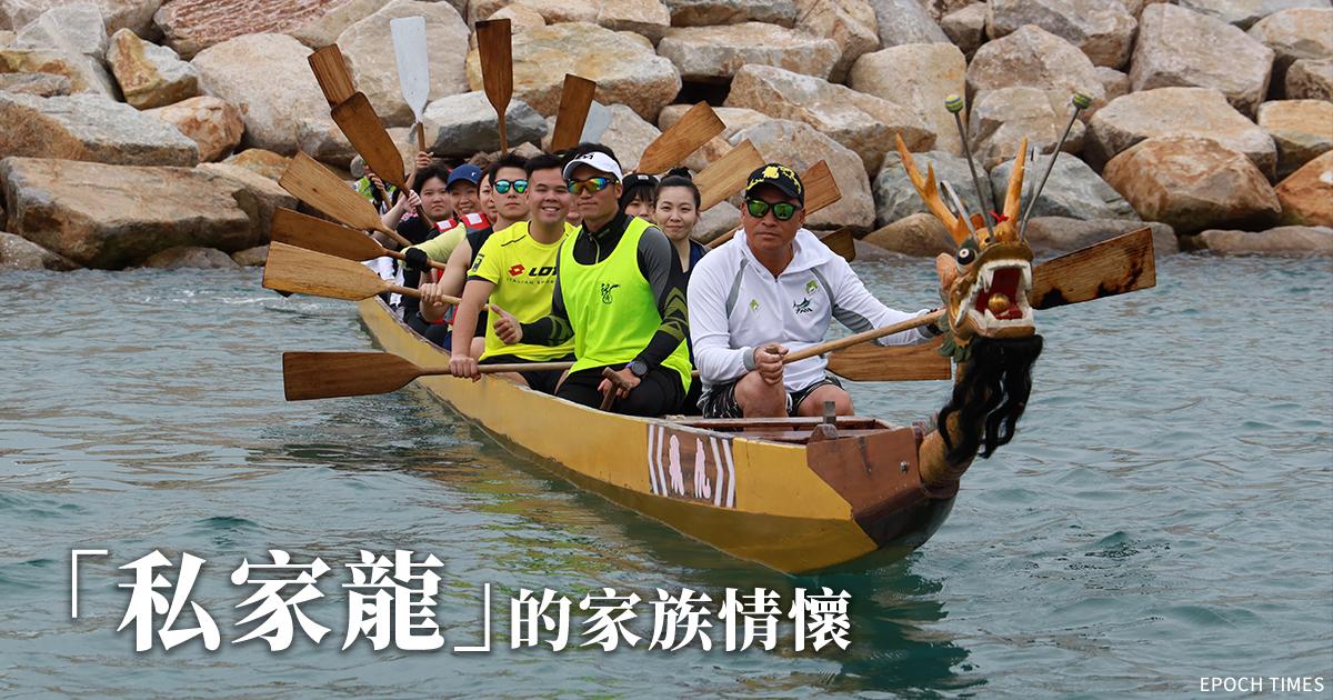 「私家龍同樂日」活動中,鄭文達教練帶領一眾學員體驗下水扒龍舟。(陳仲明/大紀元)
