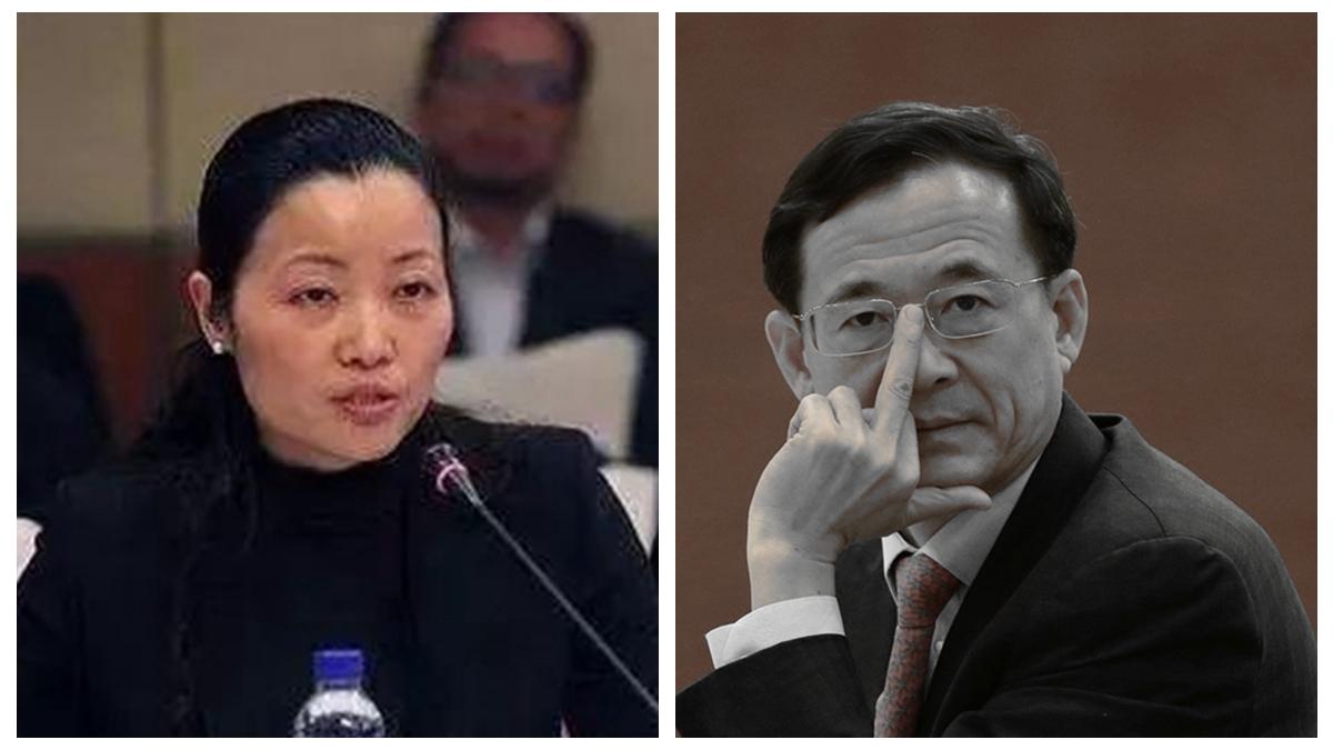 消息稱,劉士余被查的導火線或與南京「債市一姐」戴娟的失聯案有關。(合成圖片)