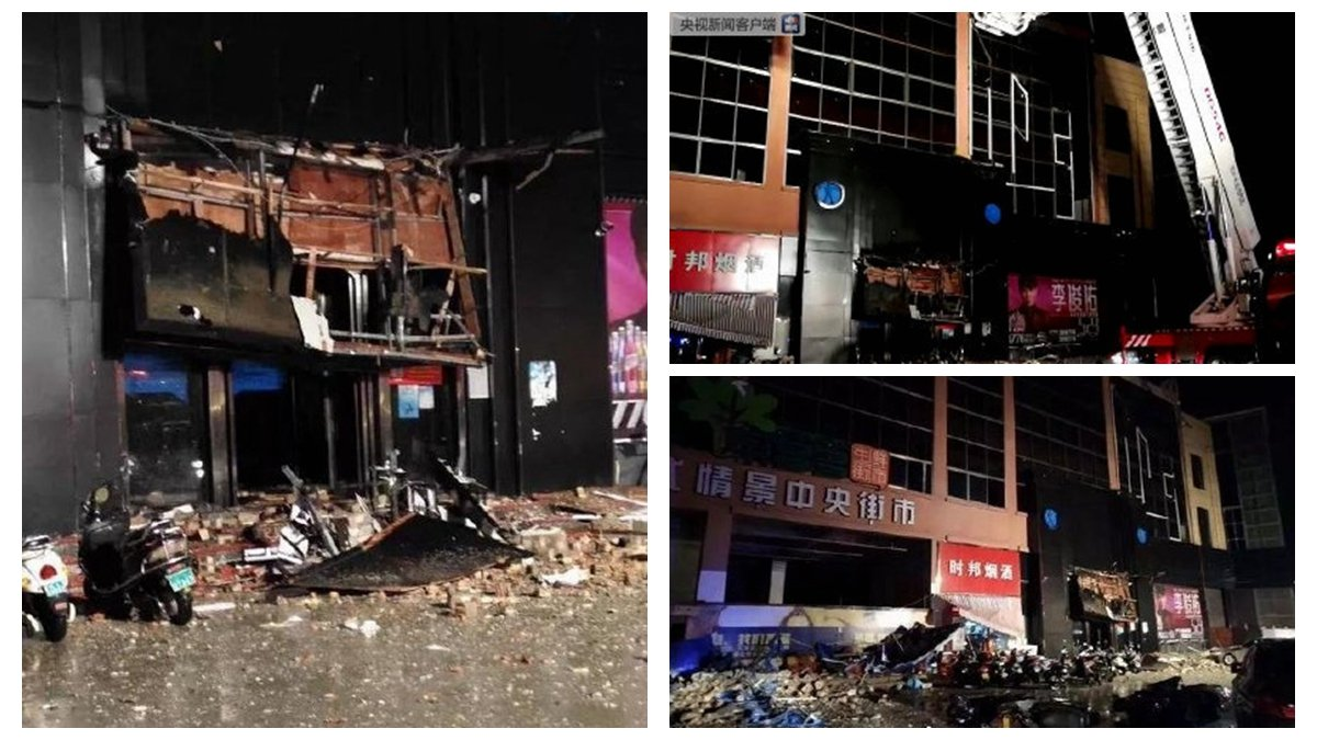 20日凌晨,廣西百色市一酒吧發生坍塌,當地傳媒稱,目前至少已經造成1人死亡77人受傷。(合成圖片)
