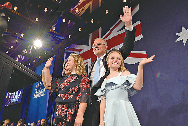 澳洲重現美國2016年大選的意外結果,現任總理莫里森令執政聯盟成功翻盤。(Getty Images)