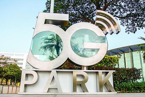 華為希望在5G方面獨霸市場,但基於國家安全理由,西方不會允許這種事情出現。(AFP)